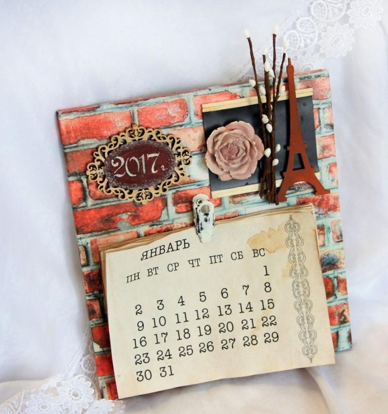 никелированного идеи для открыток календарей свадьбе присутствовали