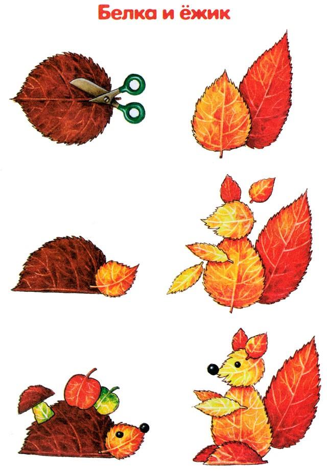 сама смотреть картинки из листьев поделки был